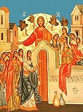 Great and Holy Tuesday Scripture Readings