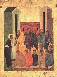Great and Holy Wednesday Scripture Readings