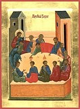Great and Holy Thursday Scripture Readings