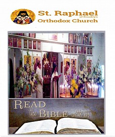 Bible Reading Packet